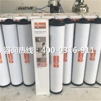 真空泵空气滤芯_真空泵排气滤芯_真空泵油雾滤芯工厂直销