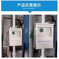 CN锅炉氮氧化物在线监测设备24小时实时数据