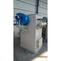 康净生产高品质仓顶除尘器价格优惠