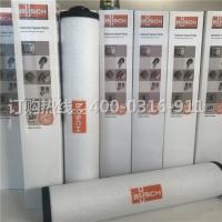 全新报价普旭真空泵滤芯0532140153_普旭滤芯供应商