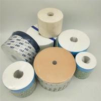 3R精密滤芯-E300-H80卫生纸滤芯-精密油过滤器滤芯