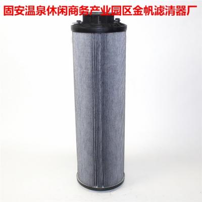 贺德克滤芯厂家,0060D003BN4HC,贺德克液压油滤芯
