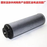 317233-10VG英德诺曼液压滤芯-替代英德诺曼滤芯