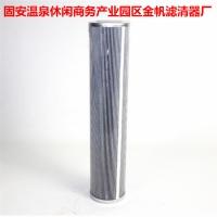 厂家直销315040-25VG液压油滤芯-英德诺曼滤芯