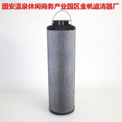 现货英德诺曼液压滤芯01.E.120.12VG.10.E.P