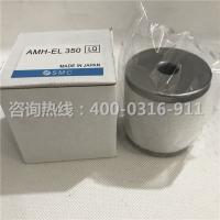 【SAF2-EL850】日本SMC滤芯-油气油雾分离滤芯批发