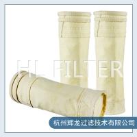 玻纖除塵布袋