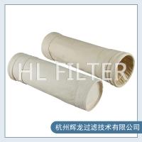 PPS聚苯硫醚除塵布袋