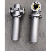 不锈钢精密过滤器_10Nm³/min-500Nm³/min