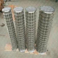 阿特拉斯冷却器1613751500