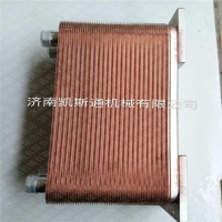 阿特拉斯板式冷却器