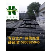 商洛2公分排水板(渭南种植车库隔根板)