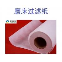 磨床滤纸-磨床加工滤纸-磨床用过滤纸-机床滤纸-上海敬智
