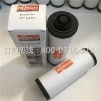 普旭真空泵油雾分离器_0532140156普旭滤芯_工厂直销