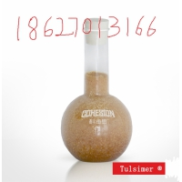 CXO-12MP脱碱软化大孔弱酸阳离子交换树脂