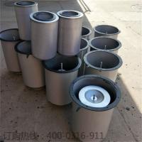 H150滑阀泵真空泵油烟过滤器_真空泵排气过滤器厂家定做