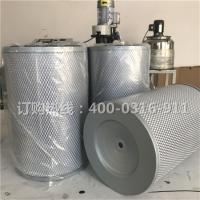 H150真空镀膜机真空泵油雾分离器_真空泵排气过滤器价格