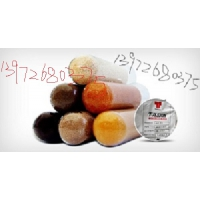 酸性条件下回收铼树脂RCX-5143矿冶行业回收钼铼