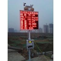 环境扬尘噪声在线监测仪实时24小时数据传输