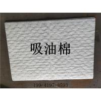 吸油毡  吸油棉的特征与用途