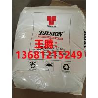 杜笙树脂-科海思-tulsion-tulsimer-除氟树脂
