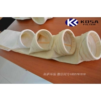 青岛无纺布过滤袋厂家 涤纶 0.15微米 固液分离