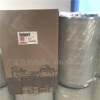AF25723弗列加空气滤清器_弗列加滤芯型号齐全批发