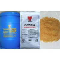 矿泉水溴离子去除用食品级除溴化物树脂技术