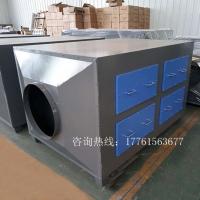 河南voc活性炭吸附净化设备