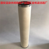 FLX系列分离滤芯-FLX-150*915分离润滑煤油滤芯