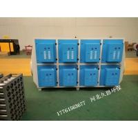 喷漆房等离子废气处理设备支持各地区发货
