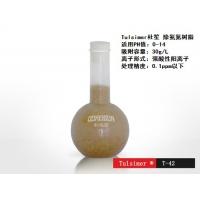 除氨氮树脂-T-42除氨氮树脂-除氨树脂-杜笙除氨氮树脂