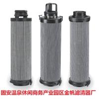 替代PARKER派克液压油滤芯-944436Q派克滤芯厂家