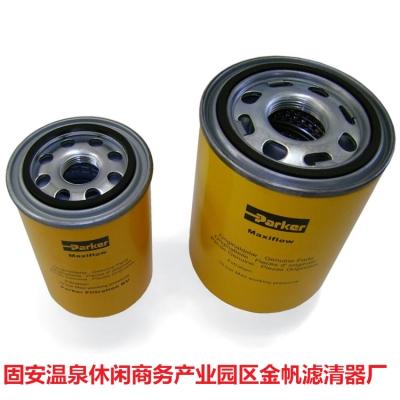 替代PARKER派克液压油滤芯-944439Q派克滤芯厂家
