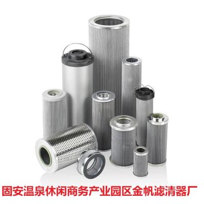 替代PARKER派克液压油滤芯-944440Q派克滤芯厂家