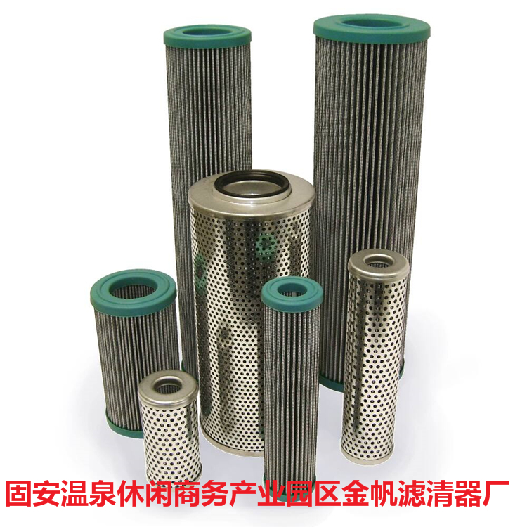 Tanktopper_Replacement_Filter_Element_zm