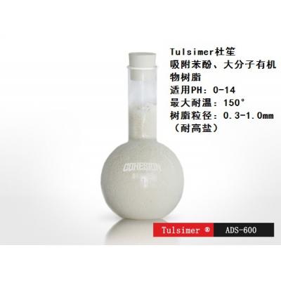锅炉水除钙镁SP3滤料食品级防结垢锅炉水