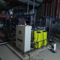MCDI旁流水处理器