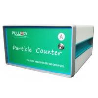 陕西普洛帝高精度16通道液体在线颗粒监测仪