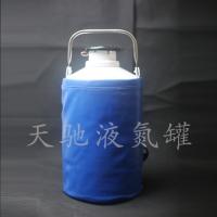 贺州10升大口径液氮罐五年真空厂家