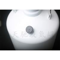 衡阳30升液氮罐价钱2年换新厂家