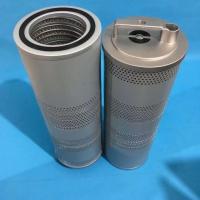 PC35小松挖掘机滤芯_PC35小松挖掘机滤清器_订购热线