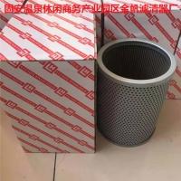 LH0140R020P-替代黎明液压油滤芯-定制滤芯