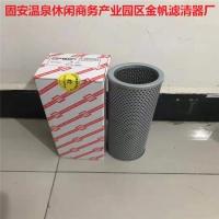 LH0140R010BN/HC-替代黎明液压油滤芯-定制滤芯