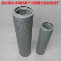 LH0140R003BN/HC-替代黎明液压油滤芯-定制滤芯