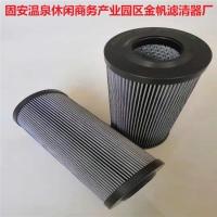 LH0140R010BN4HC-替代黎明液压油滤芯-定制滤芯