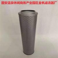 替代黎明液压油滤芯-回油滤芯-LH0480D020W