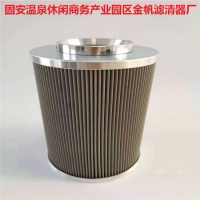 LH2600R003BN/HC-替代黎明液压油滤芯-回油滤芯