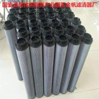 LH0660R020W-替代黎明液压油滤芯-回油滤芯
