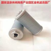 替代黎明液压油滤芯-定制滤芯-LH0110R020BN/HC